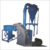 Chilli Grinding Machines Suppliers - maavumill.in