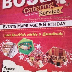 boss catering service