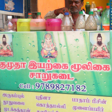 kumudha_Herbal_juice