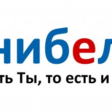 logo russian-page-001 (1)